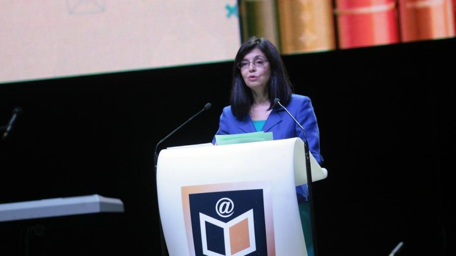 Меглена Кунева говори на учителския събор