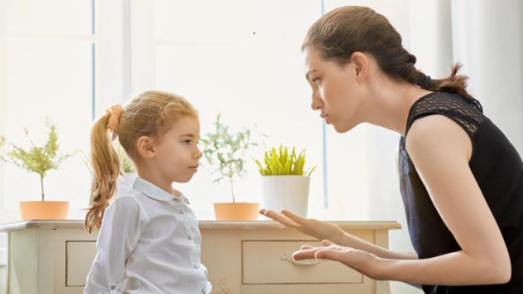 дете наказание порицание възпитание