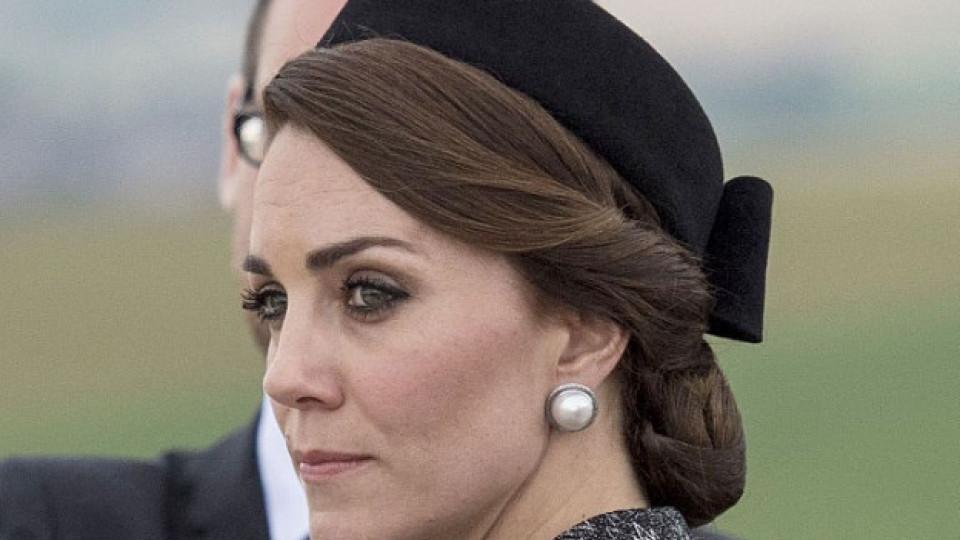 Поводът Кейт Мидълтън да облече палто за 7000 лева