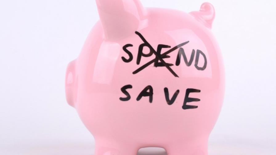 Проверете спестовници или прахосници сте като решите нашия бърз и лесен тест