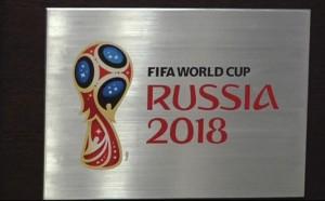 Обявиха официалния спонсор на Мондиал 2018