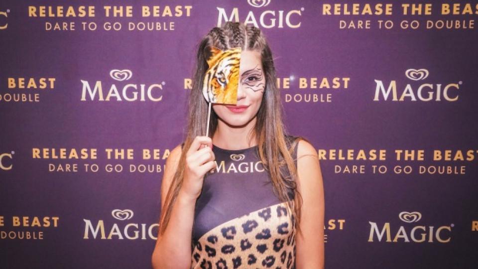 Първото #ReleaseTheBeast парти събра DJ Marten, Александра Богданска и модна къща Knapp