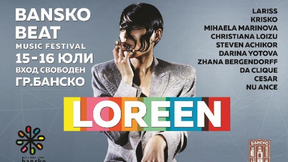"""Първите две звезди от съзвездието """"Bansko Beat"""" вече са известни: Ненчо Балабанов и Криско"""