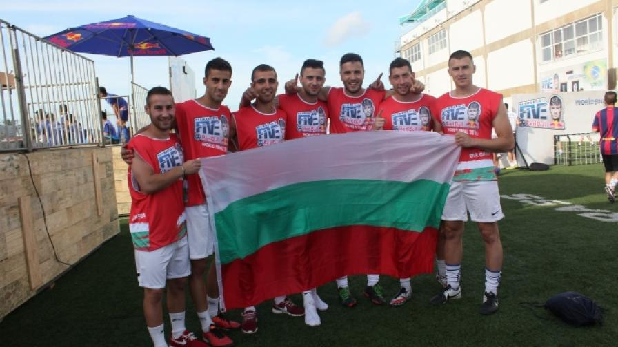 Българи на пето място в световен финал в Бразилия