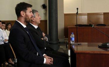 Съдът в Каталуня оправда Меси