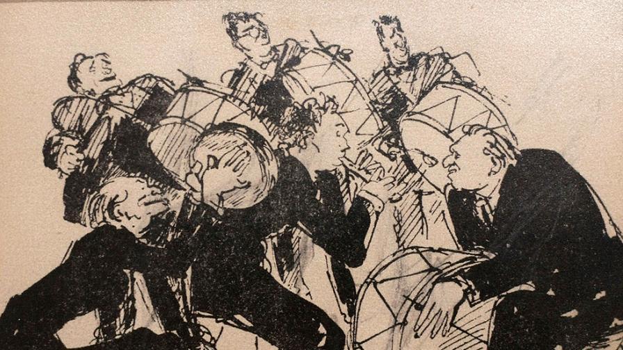 Вижте непоказваните рисунки на Илия Бешков