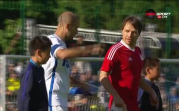 Атмосферата преди Интер - ЦСКА