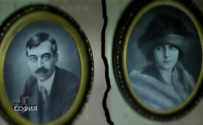 Страстните любови на българските поети