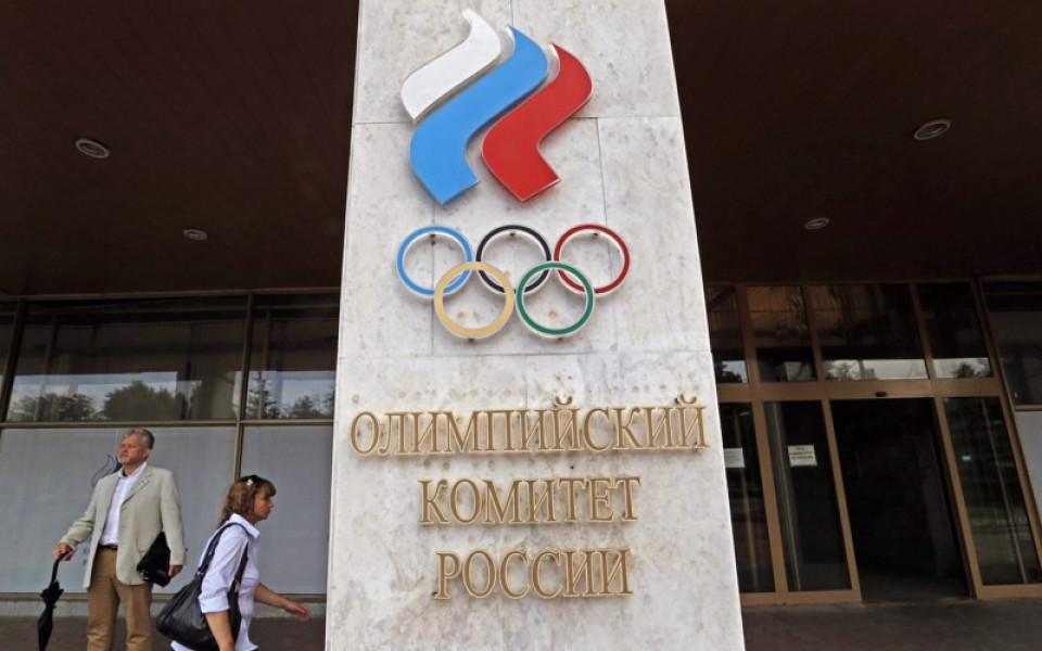 Русия плати 15 млн. долара на МОК