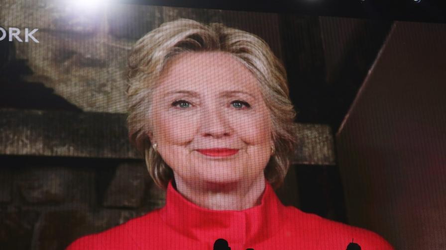 Разкриват скандални документи за Клинтън