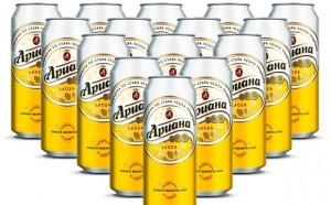 Обещахме ви хиляди бири и ви ги даваме! Ето и щастливците!