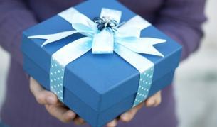 Този подарък със сигурност ще бъде неочакван