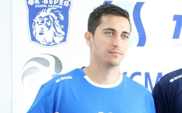 Илиян Йорданов: Избрах Верея, за да помогна на отбора и на себе си