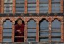 Вижте непознатата страна на Бутан