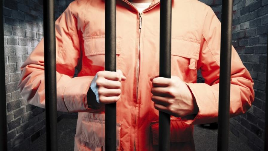 Да бъдеш осъден на 2200 години затвор (видео)