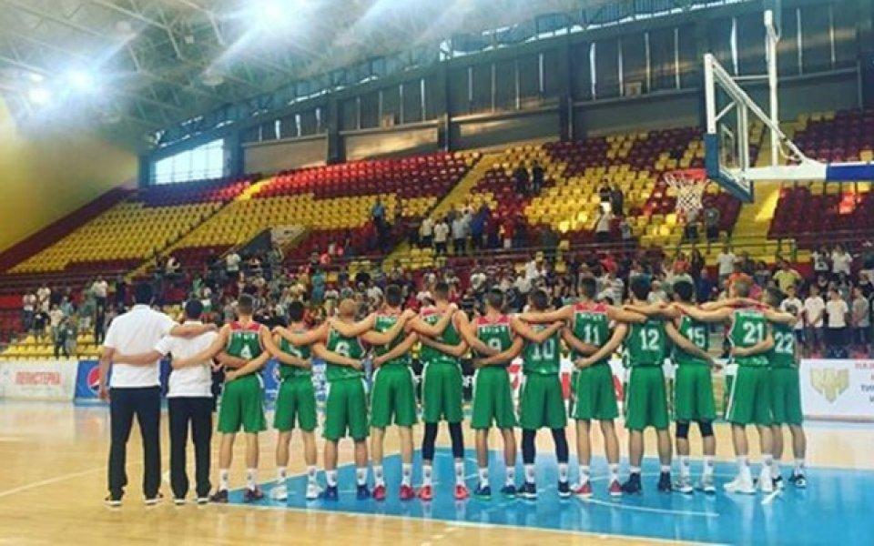 Юношите на България победиха Португалия в контрола