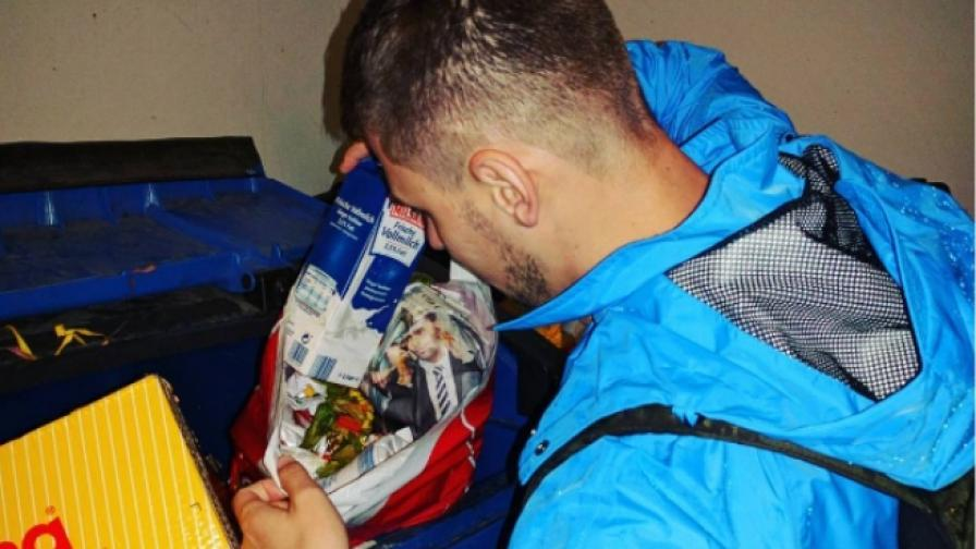 Образовани българи с професия се хранят на боклука