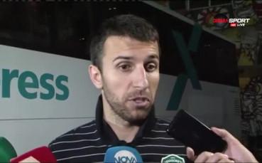 Дяков: Обичам футбола за такива мачове