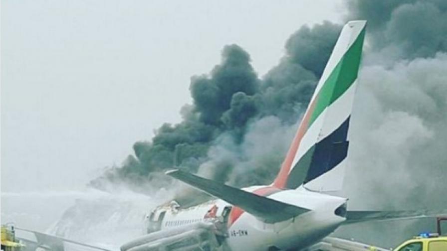 Запали се самолет, пълен с пътници на летището в Дубай