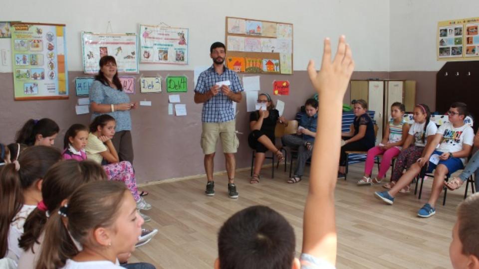 Над 300 български деца се учат на толерантност, лидерство и отговорност в Приключенско-образователна академия