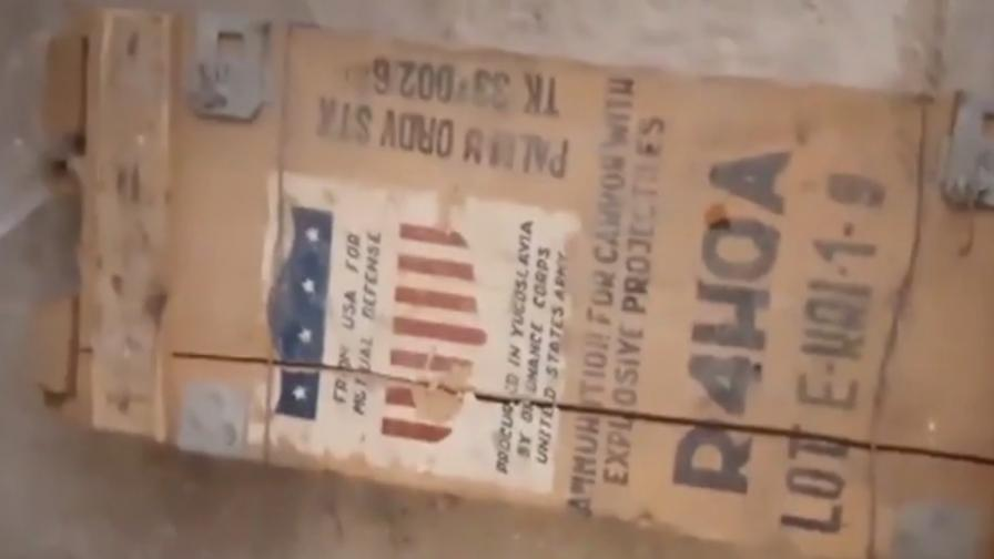 Откриха склад с американски ракети в Сирия