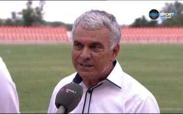 В Карлово уверени, че няма да се изложат във Втора лига