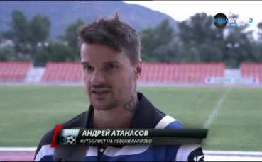 Андрей Атанасов: Не виждах смисъл да играя в България
