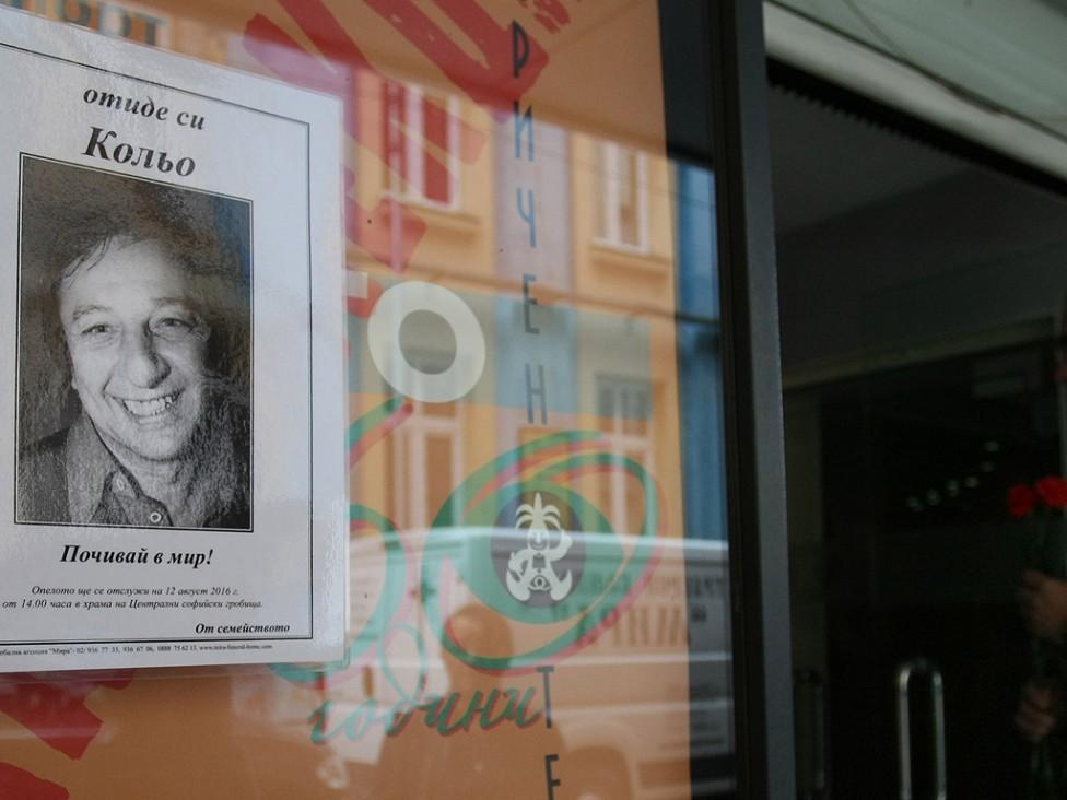 - Днес в Сатиричния театър е поклонението пред големия актьор Никола Анастасов, който посвети 59 години от живота си на сцената на Сатирата