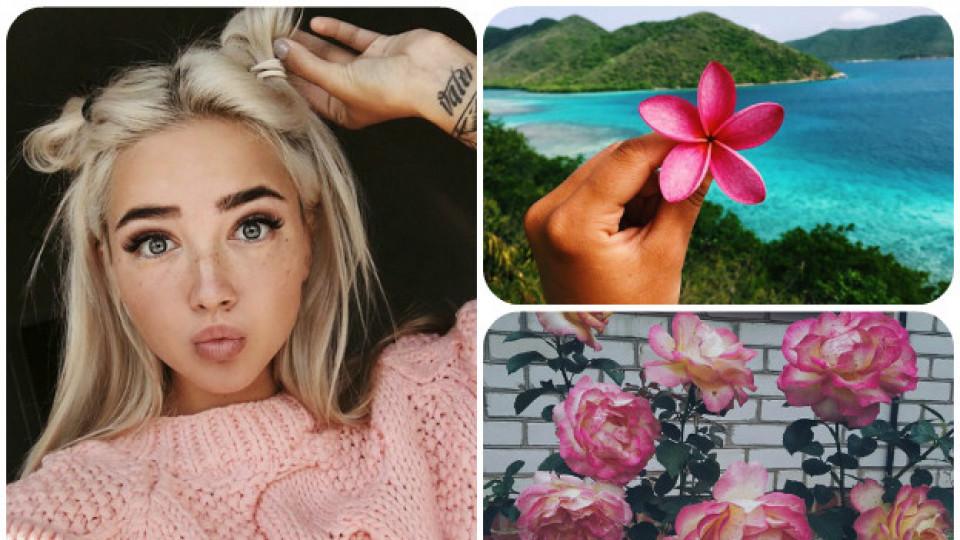 6 неща, които правят една жена красива