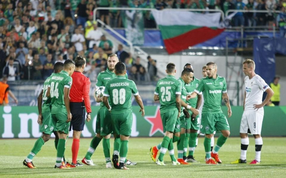 Лудогорец готов да грабне 15 млн. евро от Шампионска лига