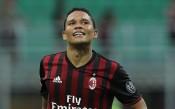 Треньорът на Милан иска нов нападател