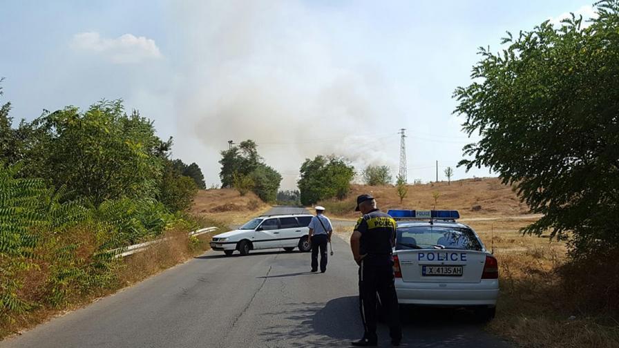 Полиция затвори пътищата в района на пожара