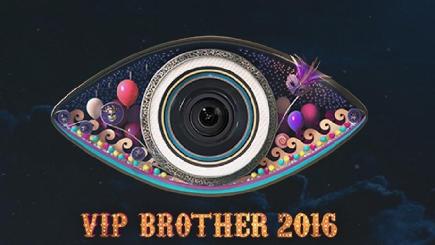 VIP Brother е най-популярното риалити в България