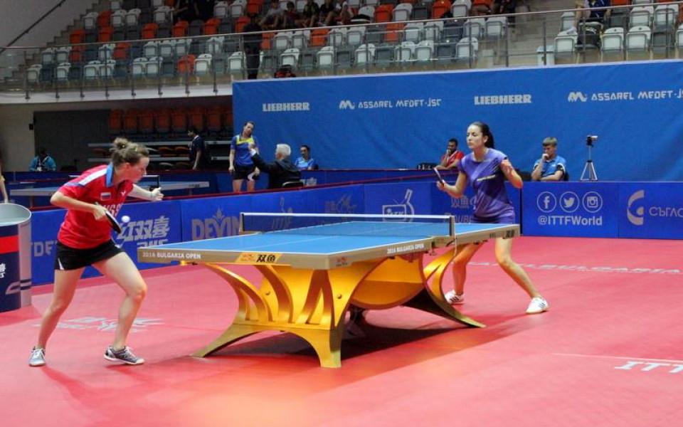 Панагюрище приема Държавното по тенис на маса