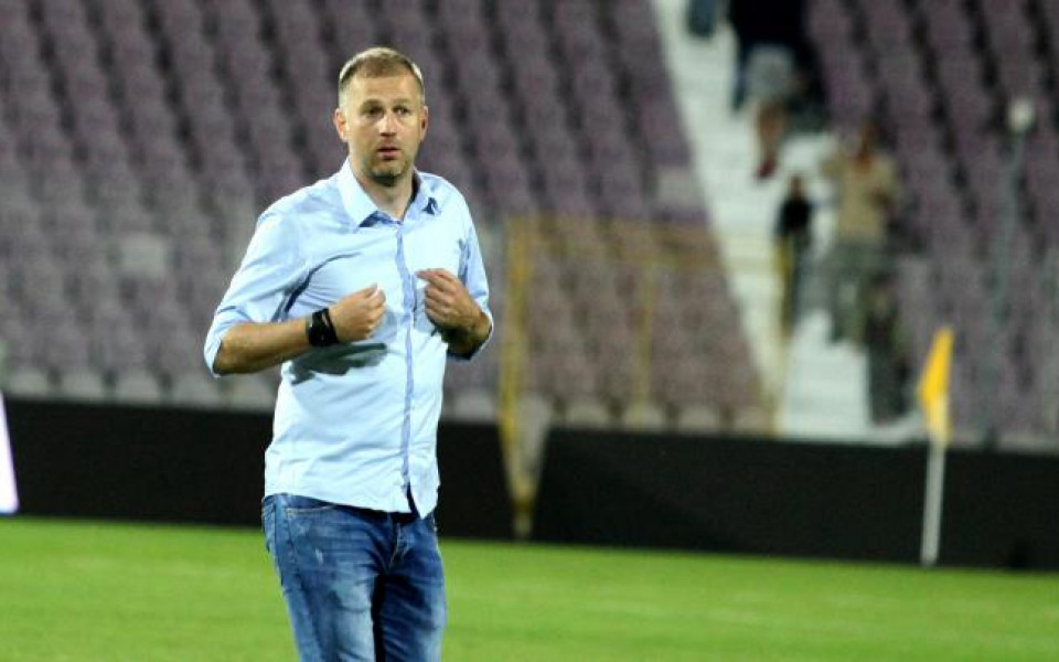 Новият треньор на ЦСКА пристигна на