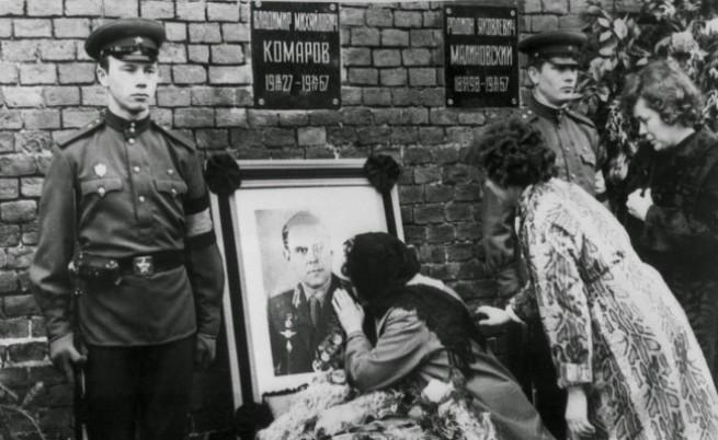 Владимир Комаров - Трагичната история на първия загинал при мисия космонавт
