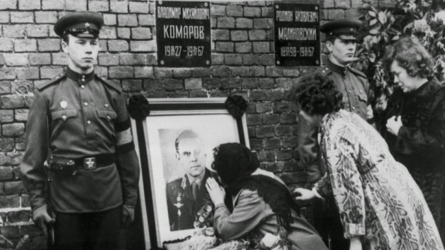 Космонавтът, който спаси Гагарин и падна от космоса