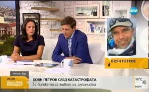 Пострадалият алпинист Боян Петров в добра кондиция: Планирал съм Еверест