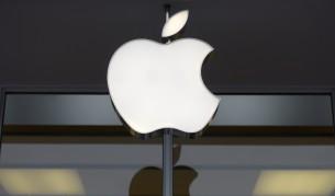 Apple патентова компютър с извито стъкло