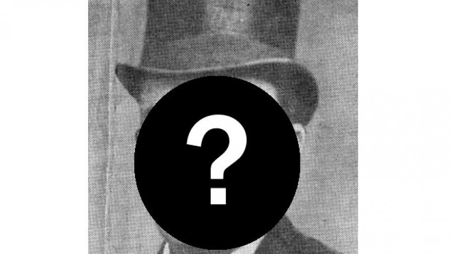 Мистерията, която остана неразкрита почти 130 г.