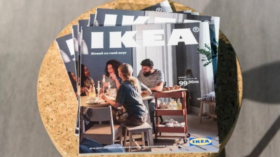 """""""Живей по свой вкус"""" - каталогът на Икеа за 2017"""