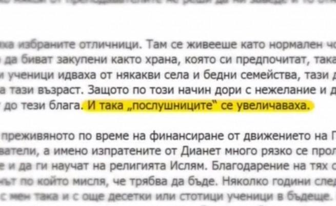 Какво е ставало в училищата на Гюлен в България