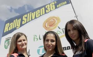 Нов супер-специален етап ще зарадва публиката на рали Сливен