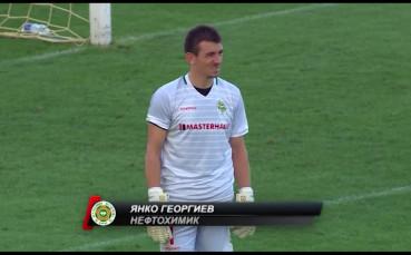 Спасяването на вратаря на Нефтохимик Янко Георгиев срещу Ботев