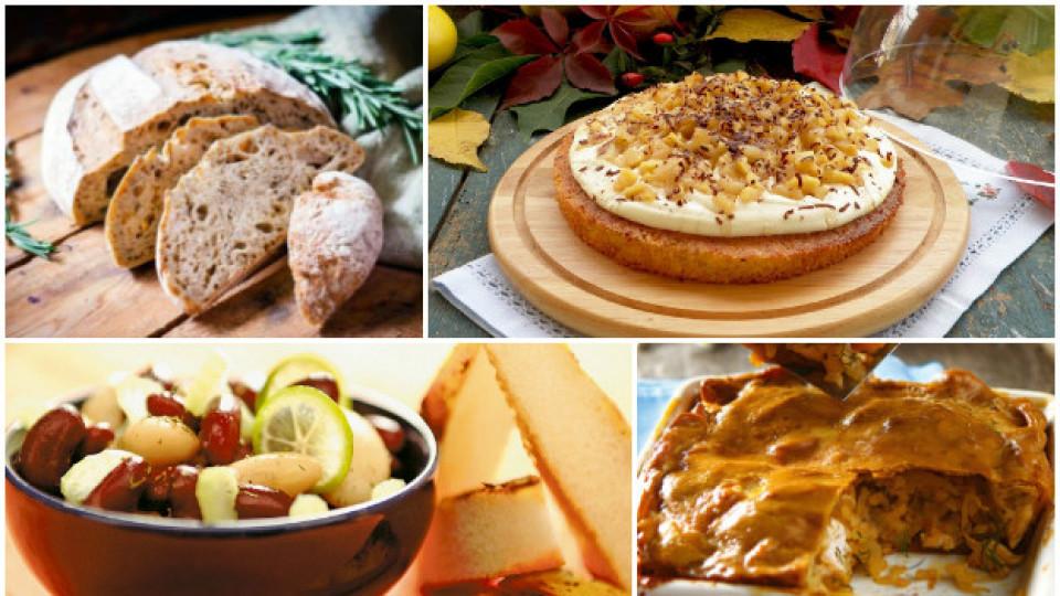17 разкошни рецепти за хладни септемврийски дни