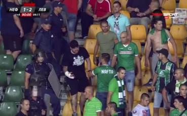 Фенове на Нефтохимик беснеят след втория гол на Левски