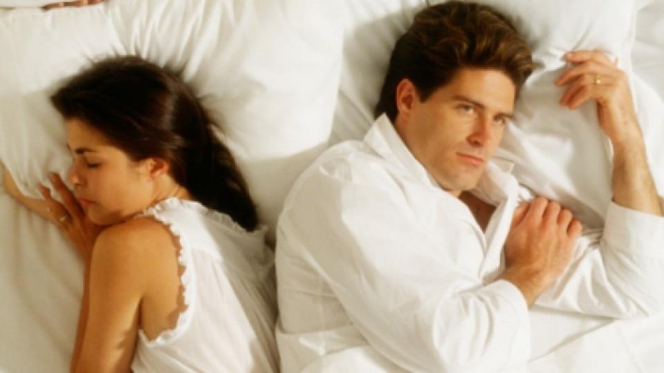 По този начин заспиват болшинството от обвързаните мъже и жени