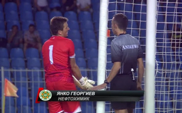 Спасяването на Янко Георгиев срещу Левски