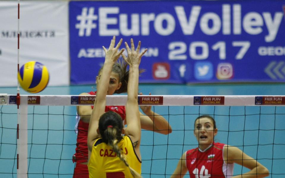 Волейболистките ни прегазиха Румъния по пътя към Евро 2017