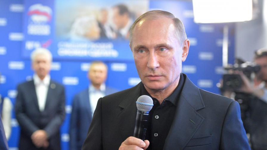 Путин вдигна цената на петрола до едногодишен връх